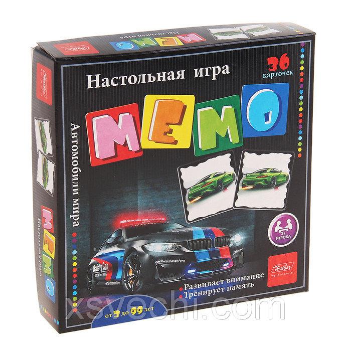 """Настольная игра Мемо """"Автомобили мира"""" 48393"""