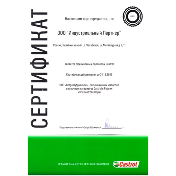 Mecon / клиенту сертификация сертификация электротехнической продукции