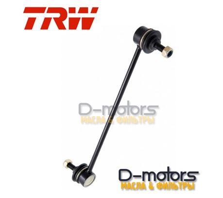Тяга стабилизатора переднего TRW для VW Polo, 1,6 (85, 105 л.с.)