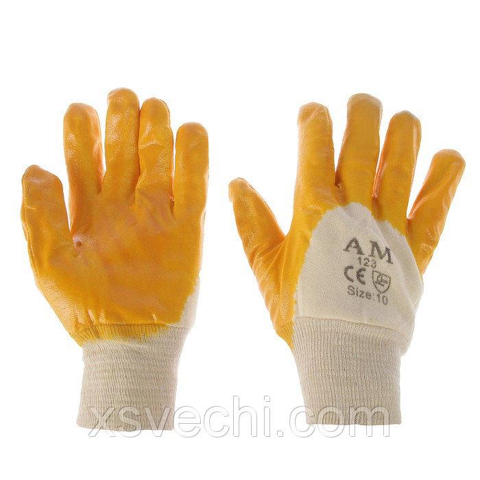 Перчатки х/б, с латексным покрытием, размер 10