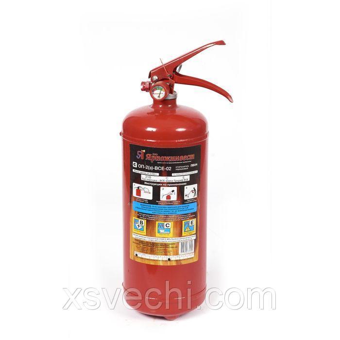 Огнетушитель порошковый ОП-2 (з), АВСЕ