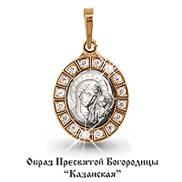 Крест золотой с фианитами № 22001, золото 585°