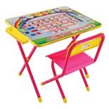 Стол и стул детские складные Дэми Алфавит Розовый, рост 2 (115-130 см)