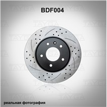 BDF004. Передняя ось. Перфорация + слоты