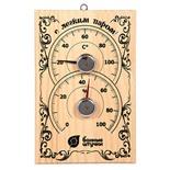 Термометр с гигрометром для бани и сауны Банная станция 18010
