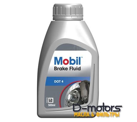 Тормозная жидкость Mobil Brake Fluid Dot 4 (500мл.)