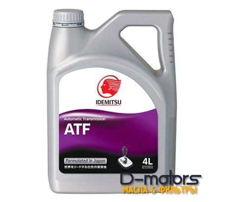 Трансмиссионное масло для автоматических коробок передач IDEMITSU ATF (4л.)