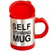 Кружка-мешалка Self Stirring Mug, красная