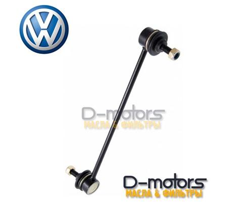 Тяга стабилизатора переднего VAG для VW Polo, 1,6 (85, 105 л.с.)