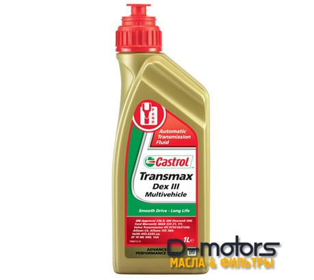 CASTROL TRANSMAX DEX III MULTIVEHICLE (1л.)