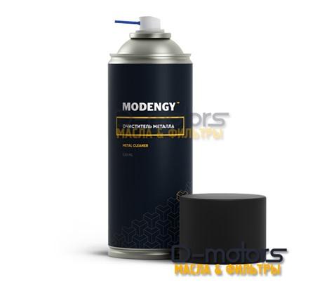 MODENGY Очиститель металла 0094991 (520 мл)