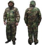 "Костюм ""Дождь"" (куртка+брюки) (р.48-50)"