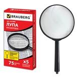 Лупа ручная Brauberg d75 мм, увеличение 5х, 451800