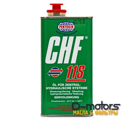 Жидкость ГУР Pentosin CHF 11S (1л.)