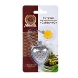 Металлическое ситечко для заваривания чая Marmiton Сердечко 16154