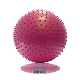 Гимнастический мяч с массажным эффектом 55 см с насосом