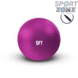 Гимнастический мяч 55 см фуксия с насосом