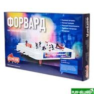 Настольный хоккей «Форвард» (74 x 42.5 x 13 см, цветной), интернет-магазин товаров для бильярда Play-billiard.ru. Фото 8
