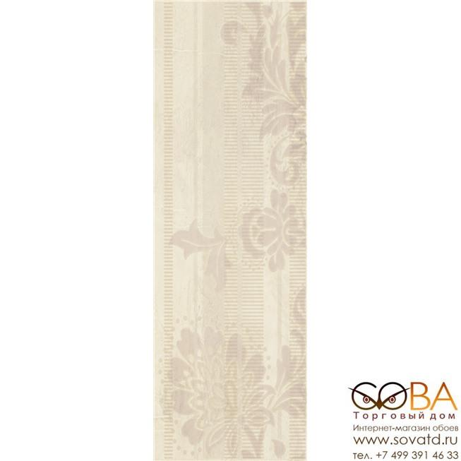 Декор Miriam Beige B  20х60 купить по лучшей цене в интернет магазине стильных обоев Сова ТД. Доставка по Москве, МО и всей России