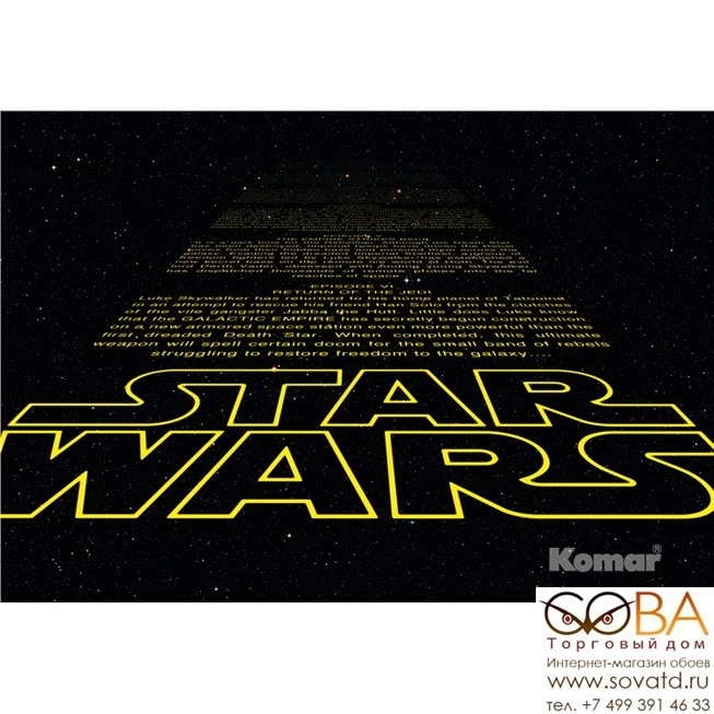 Фотообои Komar STAR WARS Intro артикул 8-487 размер 368 x 254 cm площадь, м2 9,3472 на бумажной основе купить по лучшей цене в интернет магазине стильных обоев Сова ТД. Доставка по Москве, МО и всей России