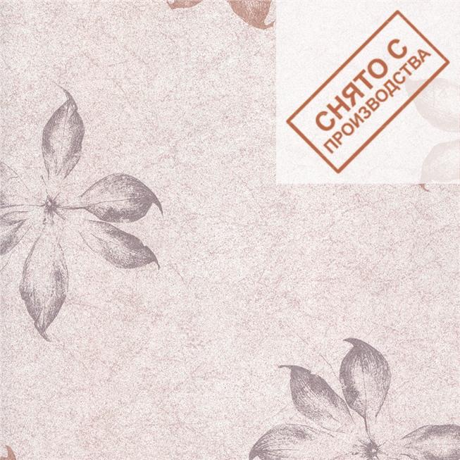 Обои Limonta 83701 Spot 6 купить по лучшей цене в интернет магазине стильных обоев Сова ТД. Доставка по Москве, МО и всей России