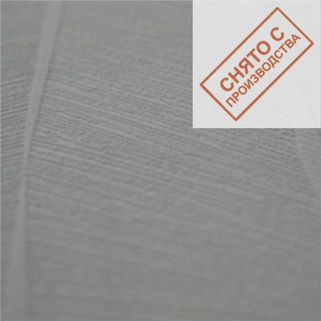 Обои Marburg 5710 Patent Decor купить по лучшей цене в интернет магазине стильных обоев Сова ТД. Доставка по Москве, МО и всей России