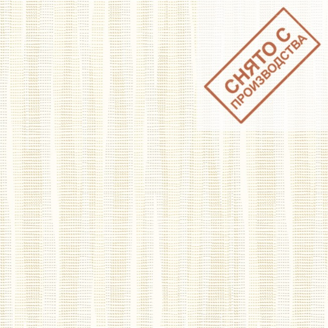 Обои Marburg 57230 Nena купить по лучшей цене в интернет магазине стильных обоев Сова ТД. Доставка по Москве, МО и всей России