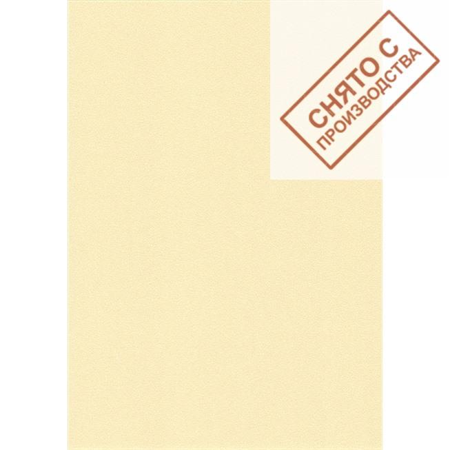 Обои Erismann 4055-15 Miranda купить по лучшей цене в интернет магазине стильных обоев Сова ТД. Доставка по Москве, МО и всей России