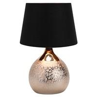 Настольная лампа F24