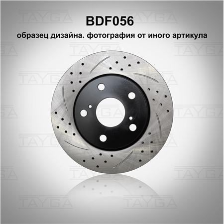 BDF056 - ЗАДНИЕ