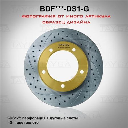 BDF006-DS1-G - ПЕРЕДНИЕ
