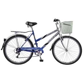 Велосипед Stels Navigator 210 Gent 26 (2016) Серый/Синий (с корзиной) , интернет-магазин Sportcoast.ru