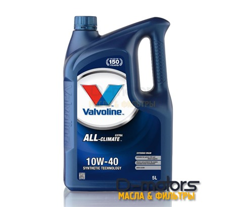 Моторное масло Valvoline All-Climate Extra 10W-40 (5л.)