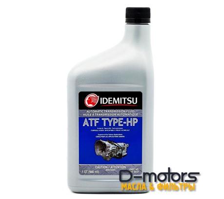 Трансмиссионное масло Idemitsu Atf Type-Hp (0,946л.)