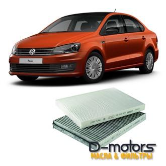 Салонные фильтры для VW POLO седан, 1.6 (85, 105 л.с.)