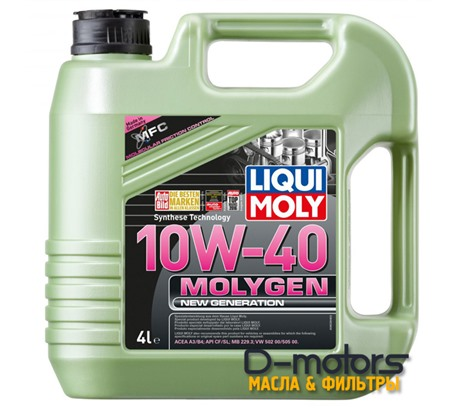 LIQUI MOLY MOLYGEN NEW GENERATION 10W-40 (4л.)