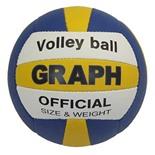 Мяч волейбольный Atlas Graph
