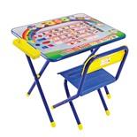 Стол и стул детские складные Дэми Алфавит Синий, рост 2 (115-130 см)
