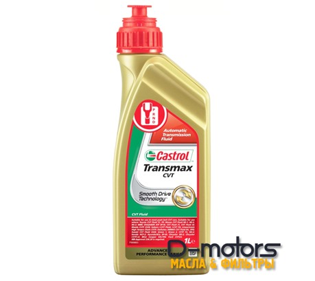 Трансмиссионное масло Castrol TRANSMAX CVT (1л.)