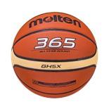 Мяч баскетбольный BGH5X №5