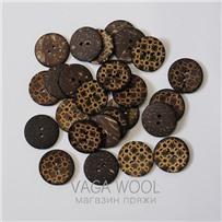Пуговица 23 мм, ОРНАМЕНТ коричневый, кокос, арт. ПК Е-85