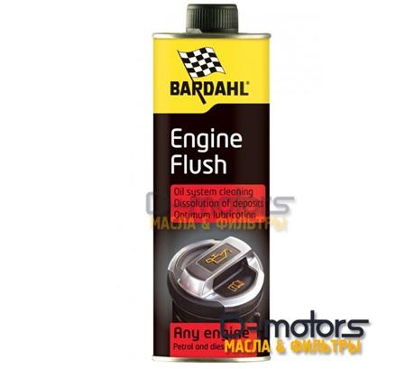 Промывка двигателя Bardahl Engine Flush (300 мл.)