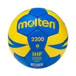 Мяч гандбольный H2X2200-BY №2
