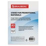 Подставка настольная для рекламы А5 Brauberg односторонняя, вертикальная 290416