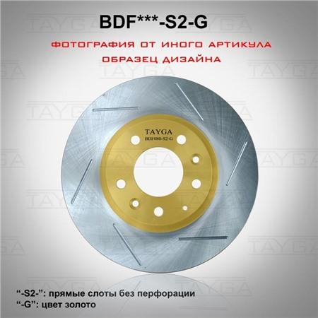 BDF058-S2-G - ЗАДНИЕ